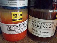 Свечи ароматизированные, фото 1