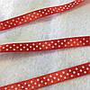 Лента атласная красная в горошек, ширина 1 см