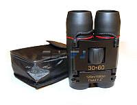 Бинокль SAKURA 30x60 ударопрочный, фото 1