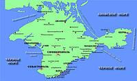 Отправка в Крым