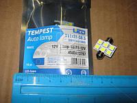 Лампа LED софитная C5W 12V   T11x31-S8.5(6SMD,size 5050)  WHITE    tmp-18T11-12V