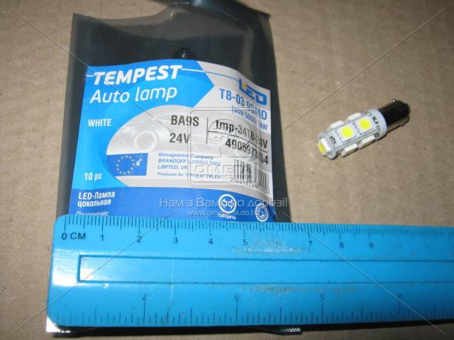 Лампа LED  габарит, посветка панели приборов T8-03 9SMD (size 5050) T4W (BA9s)  белый 24V  tmp-34T8-24V - ДЕТАЛИ АВТО в Львове