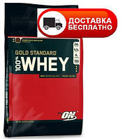 OPTIMUM WHEY GOLD STANDARD 4,54 КГ (USA)