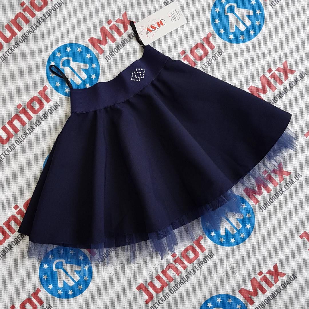 Купить детскую юбку школьную для