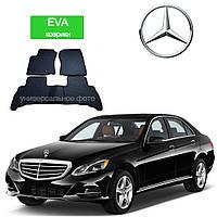 Автоковрики EVA для Mercedes-Benz E-class
