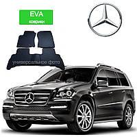Автоковрики EVA для Mercedes-Benz GL-class