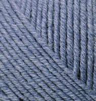 Пряжа Alize CASHMIRA джинс меланж №203 шерстяная для ручного вязания