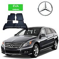 Автоковрики EVA для Mercedes-Benz S-class