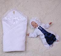 Набор на крестины детский Волшебный (синий)