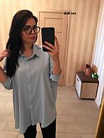 Рубашка женская 628 кэт, фото 1