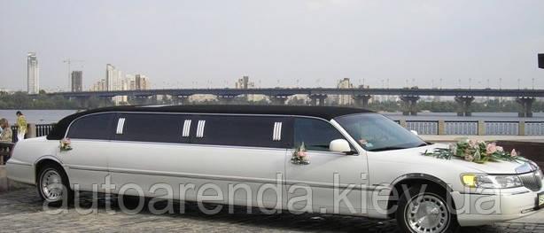 Аренда эксклюзивного лимузина линкольн с кожаной крышей