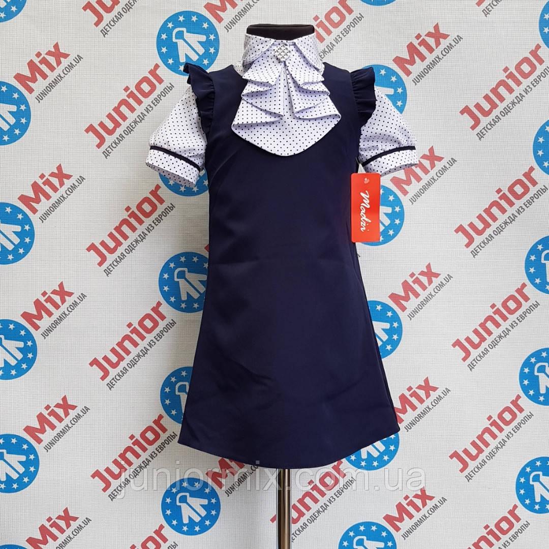 Школьный детский сарафан для девочки синего цвета  Madzi.ПОЛЬША