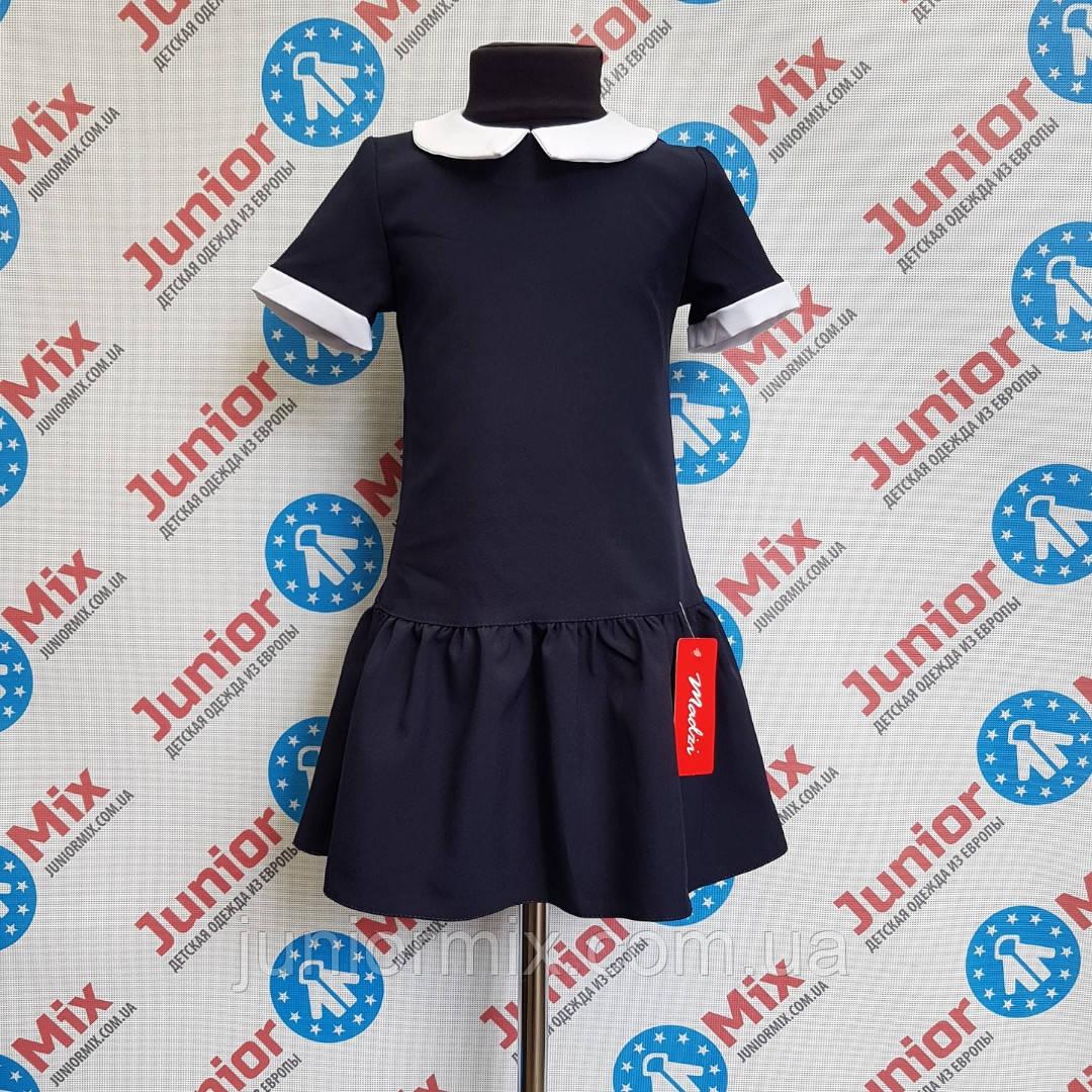 Школьное детское платье для девочки Madzi.ПОЛЬША