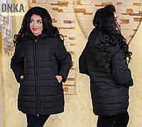 Женская куртка зимняя (ботал)