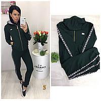 Спортивный костюм женский зелёный ОС/-748