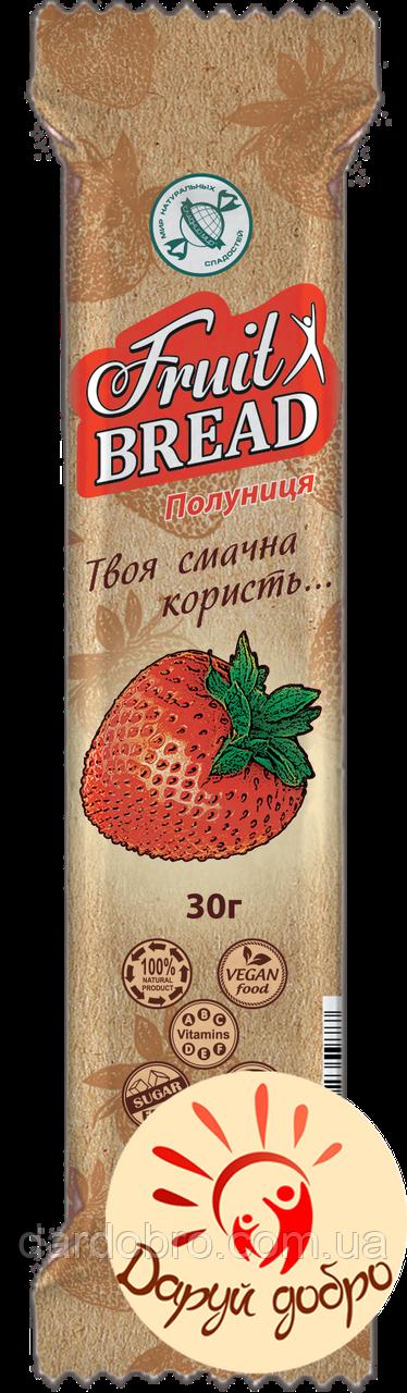 Батончик злаковый «Фруктовый Хлеб» Клубника 30 гр упаковка 20 шт