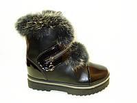 Ботинки женские зимние черные кролик С475 р 37,38,39