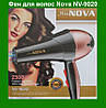 Фен для волос Nova NV-9020 2300W!Акция