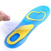 Силиконовые ортопедические стельки для спортивной обуви размер 41-48 (мужские)