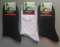 Носки из бамбука мужские