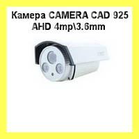 Камера CAMERA CAD 925 AHD 4mp\3.6mm!Акция