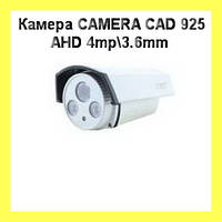 Камера CAMERA CAD 925 AHD 4mp\3.6mm!Акция