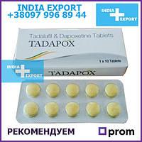 TADAPOX | Сиалис + Дапоксетин | 10 таб