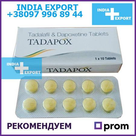 дапоксетин 10 таб