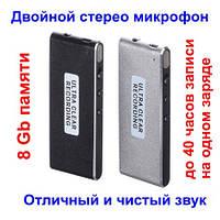 Цифровой диктофон с 8 Gb памяти, 40 часов записи, толщина 7 мм, стерео микрофон (ULTRA CLEAR RECORDING HU-881)