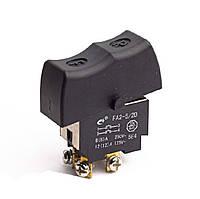 ✅ Кнопка - выключатель на гайковерт 1450 Вт