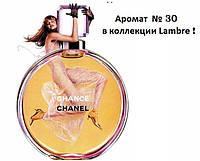 Духи Chance Chanel от Ламбре 20мл