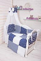 Детская постель в кроватку набор Хмаринка 10 елементів