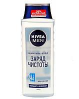 Шампунь Nivea Men ЗАРЯД ЧИСТОТЫ  400 мл.