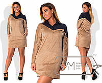 Платье замшевое с комбинированным лифом батал, р.52