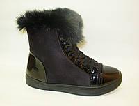 Ботинки зимние женские черные С540 р 36,37,38,39,40