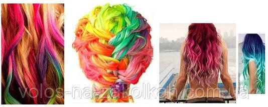 Канекалон сериал Школа Ники волосы Накладные цветные пряди.разноцветные накладные волосы пряди, фото 3