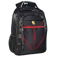Рюкзак походный RG55253