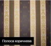 Тканина коричнева смуга