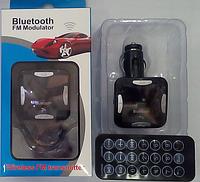 FM Modulator Bluetooth S 17 BT!Акция