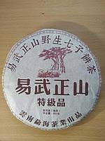 Чай пуэр Шу Yi Wu Zheng Shan 357 Гр.