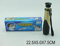 Телескоп  в коробке 22,5*5*7,5см (Телескоп 5279A3 (1073008))