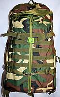 Рюкзак походный камуфляжный 55 L (черный)