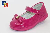 Детские туфли Jong. Golf В2323-9 Туфли для девочек.