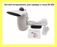 Ручной отпариватель для одежды и лица RZ-608!Опт