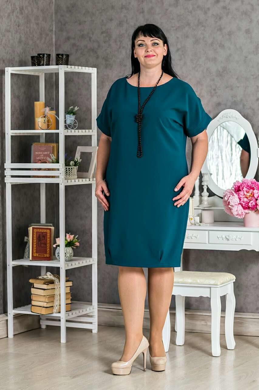 Лаконичное женское платье  продажа 69089e4b47866