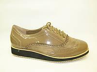 Туфли бежевые шнурок Т700 р 36,37,38,40