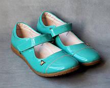 Яркие туфли для девочки 240616