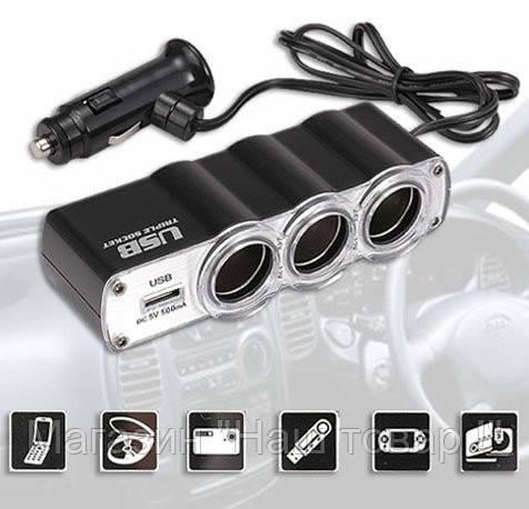 Разветвитель прикуривателя 0120 (12V/5A) + USB!Акция