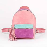 Яркий рюкзак: розовый, мятный, малиновый