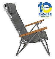 Раскладное кресло-шезлонг Ranger Comfort 1